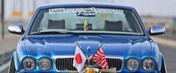 Nem tömegcucc. Levegős Jaguar Japánból.