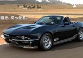 Retro Corvette koncepció MX-5 alapokon.