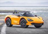 Az egyetlen megfizethető McLaren 720S a világon!