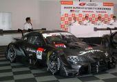 Érdekesség - Bemutatták a Toyota Gazoo Racing GT500 Supra-t!