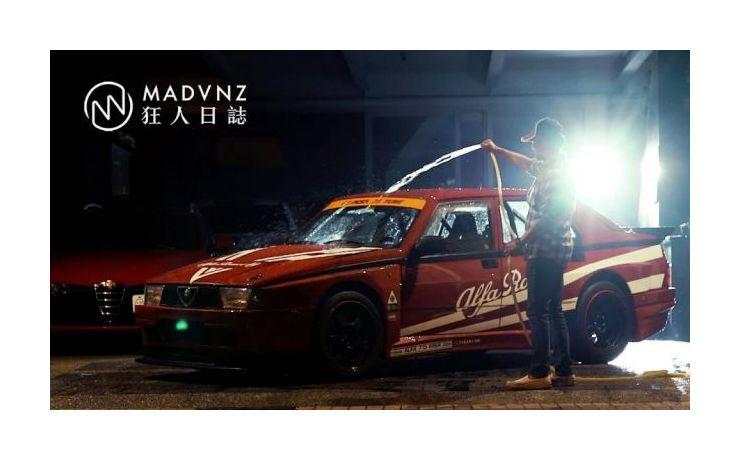 Carporn - Alfa Romeo 75 IMSA