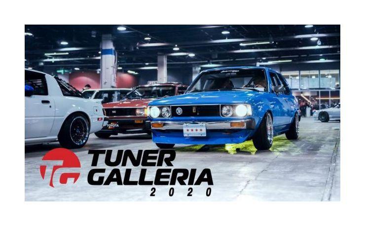 Minimozi - Tuner Galleria Chicago 2020