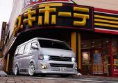 A céges autó - Toyota HiAce