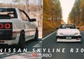 Carporn - Nissan Skyline DR30