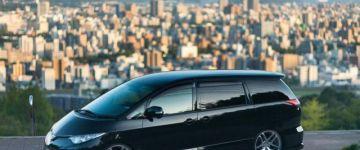 Japánban ilyen egy családi autó. - Toyota Estima