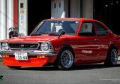 Tökéletes Kyusha - Toyota Levin