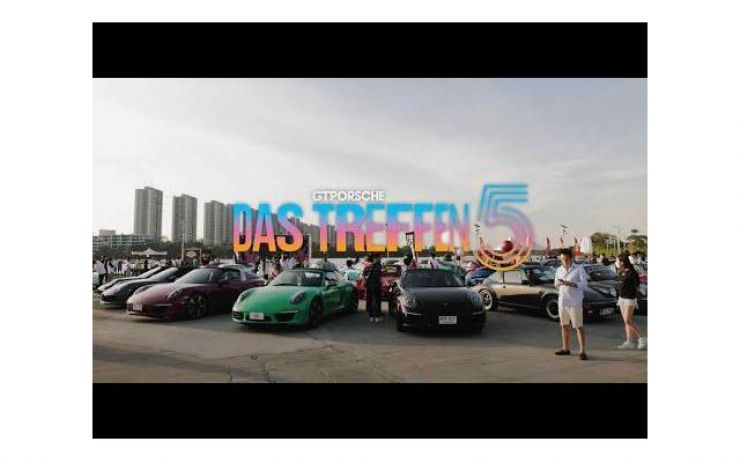 Das Treffen - Thaiföld legnagyobb Porsche találkozója