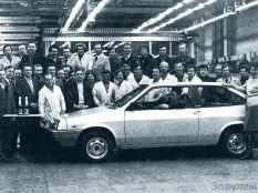 Büszke brigád 1978