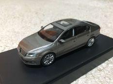 Modell autó 01